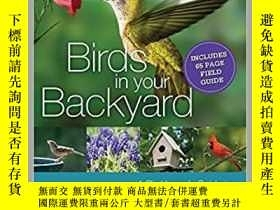 二手書博民逛書店Birds罕見in Your Backyard: A Bird
