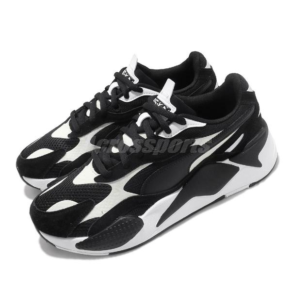 Puma 休閒鞋 RS-X3 Super 黑 白 男鞋 女鞋 運動鞋 老爹鞋 【ACS】 37288407