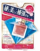 【極品世界】 KOJI 14Nailist 水晶纖維護甲油 10ml (7月11日到期)