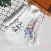 春裝新品韓版女童中長款長袖棉質白色數碼印花襯衫中大童裝 聖誕交換禮物