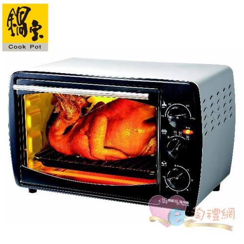 淘禮網 OV-1802 鍋寶18L多功能電烤箱