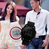 輕薄秒錶倒計時多功能電子錶運動男女情侶學生夜光LED手錶 阿宅便利店