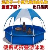 家用兒童游泳池折疊游泳池魚池兒童支架洗浴游泳池移動水池養魚池 深藏blue