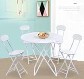 折疊桌餐桌吃飯桌子家用小戶型圓桌大方桌簡易簡約便攜戶外正方形 向日葵