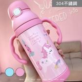 男女童兒童保溫瓶。ROUROU。304吸管保溫瓶380ml兒童水壺水杯 0355-217