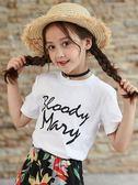女童t恤兒童白色上衣短袖圓領夏裝中大童韓版小女孩夏季洋氣 奇思妙想屋