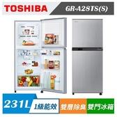 TOSHIBA 東芝 GR-A28TS(S) 231公升 雙門變頻電冰箱 典雅銀
