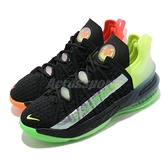Nike 籃球鞋 LeBron XVIII GS 黑 綠 橘 鴛鴦 女鞋 大童 18代 LBJ【ACS】 CW2760-009