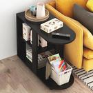 移動式小茶几沙發邊櫃 筆電桌 懶人桌 書架書櫃 小茶几 床邊桌 沙發桌 邊櫃《Life Beauty》