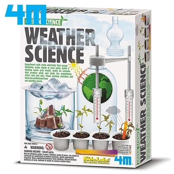 【南紡購物中心】4M大氣科學Weather Science氣象科學00-03402水循環天氣實驗小型氣象局科玩