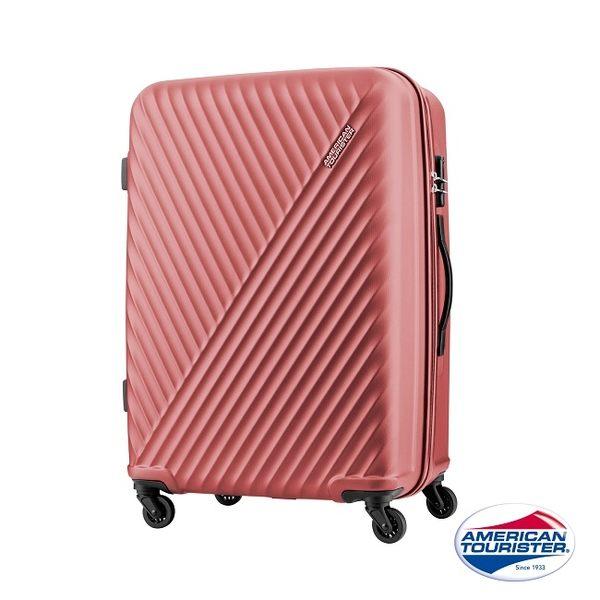 AT美國旅行者 28吋Visby交錯線條硬殼TSA行李箱(磚紅)