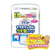 (憑包裝貼紙兌換甜甜圈)日本大王Attento超透氣防漏復健褲L~LL(20片/包)