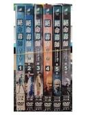 挖寶二手片-R46-正版DVD-歐美影集【絕命毒師 第1~5季(5上+5下)/系列合售】-(直購價)部份無外紙盒