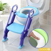 兒童坐便器男嬰兒坐便椅寶寶馬桶梯小孩馬桶圈女幼兒座便器加大號