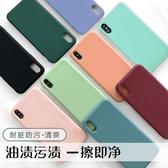 初心簡約純色iPhoneX手機殼情侶蘋果Xr/XsMax/7/8plus/6s硅膠軟套mks歐歐