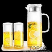 物生物玻璃冷水壺套裝家用果汁大容量耐熱晾杯扎壺過濾茶壺涼水壺「Top3c」