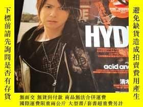 二手書博民逛書店罕見日本原版 明星雜誌 《News Maker》 2006.5