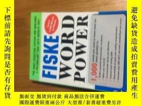 二手書博民逛書店Fiske罕見Word Power: The Exclusive System to Learn, Not Jus