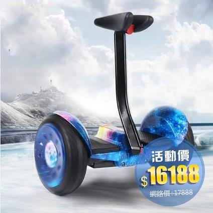 電動腳踏車 成人電動代步車智慧體感帶扶杆平衡車xw 【快速出貨】