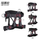 過年攀岩安全帶 登山安全帶腰帶攀巖半身高空作業腰帶安全帶消防救援全身式安全帶 俏女孩