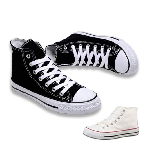 男款 經典款必備基本款 百搭高筒帆布鞋 休閒鞋 情侶鞋 59鞋廊