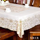 餐桌布防水防油防燙免洗塑料PVC書臺布茶幾桌墊長方形家用 DJ7326『毛菇小象』