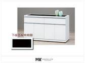 【MK億騰傢俱】ES703-04貝拉白色5尺碗盤餐櫃下座