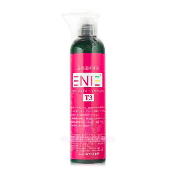 雅如詩 ENIE 高機能修補素 250ml