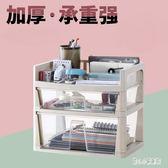 桌面收納 辦公桌收納辦公室桌上置物架桌面收納架文具文件 nm9229【甜心小妮童裝】