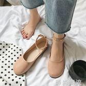 淺口單鞋韓國ulzzang仙女文藝晚晚風一字扣瑪麗珍鞋chic平底芭蕾舞女 時尚潮流