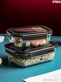 日式飯盒上班族分隔型餐盒便當盒玻璃可微波爐加熱大容量學生帶飯
