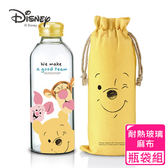 【Disney 迪士尼】微笑維尼好朋友耐熱玻璃瓶袋組(1L)好朋友款
