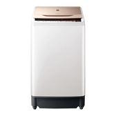 日立11公斤洗衣機SFBW12W