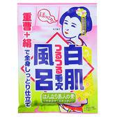 石澤研究所 毛穴撫子 白肌美人泡湯包(30g)【小三美日】