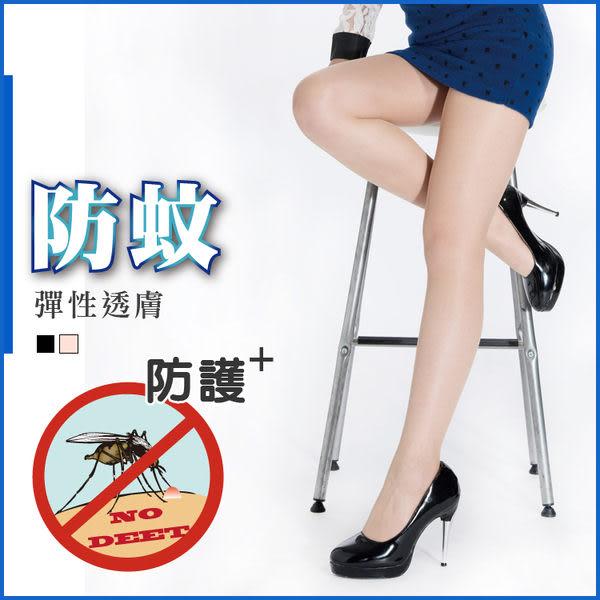 就愛購【SJ82019】薇菈美襪 VOLA 防蚊透肌系絲襪