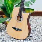 磨砂款木吉它378寸民謠吉他初學者學生男女新手入門練習琴jita樂器【全館免運】