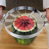 切果器-切西瓜神器分割器家用水果刀具抖音同款開西瓜分離神器特大號加厚  花間公主