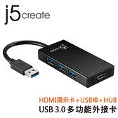 j5create 凱捷 JUH450 USB 3.0 to HDMI多功能擴充卡