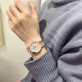 別樣手錶女學生韓版簡約潮流ulzzang時尚金屬鏤空鋼帶手錬式女錶 3C優購