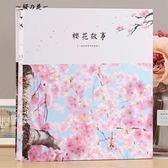 6寸800張相冊影集大容量相冊本插頁式家庭盒裝過塑照片可放紀念冊【櫻花本鋪】