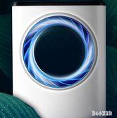 220V 空調扇制冷器家用冷風機宿舍移動水冷風扇冷氣機小型單冷空調  LN4414【甜心小妮童裝】