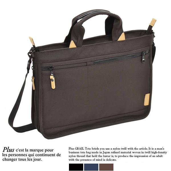 現貨【PLUS】日本機能包 多口袋 電腦公事包 手提包 尼龍 B4 可加大容量 男女兼用【2-750】