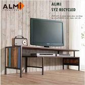 ALMI SYZ RECYCLED-RACK TV 2 LEVELS 伸縮電視櫃