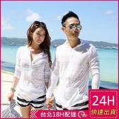 梨卡★現貨 - 沙灘罩衫-泳衣比基尼。情侶款超薄長袖 透明防曬罩衫外套/單件C5019