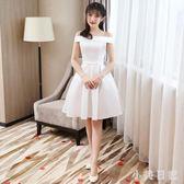 伴娘服短款 新款春夏季一字肩宴會姐妹團女白色緞面小禮服洋裝 js17970『小美日記』