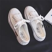 【YPRA】女生小白鞋 小白鞋女半拖帆布鞋無后跟懶人鞋