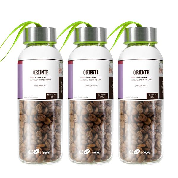 CoFeel 凱飛鮮烘豆瓜地馬拉新東方酒香魅影淺烘焙咖啡豆玻璃精裝3瓶【MO0071S】(SO0074S)