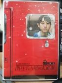 挖寶二手片-T03-549-正版DVD-日片【開往名古屋的末班車】-松井玲奈(直購價)