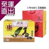 喝茶閒閒 合歡山比賽冬茶-五星優良 買一斤送一斤/附專屬提袋(600g/盒)【免運直出】