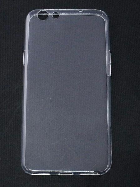 OPPO F1s (A59) 手機保護殼 極緻系列 TPU軟殼